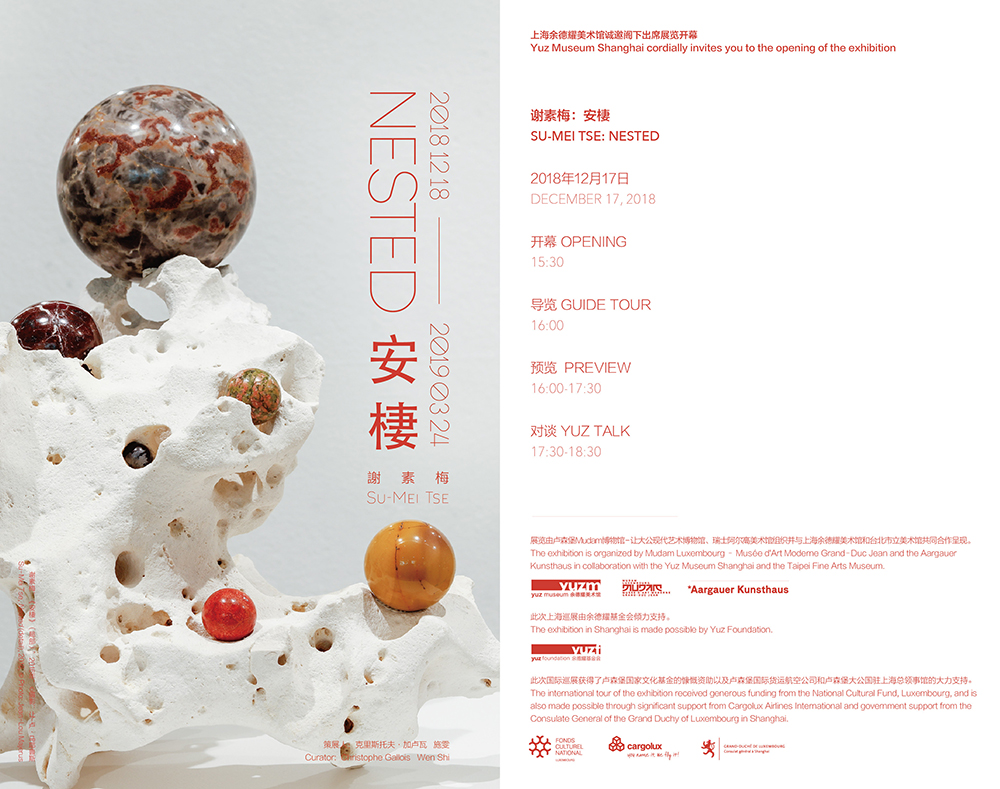 Su-Mei Tse: Solo exhibition at Yuz Museum in Shanghai